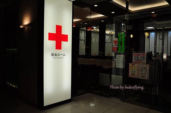 DSC_0324_副本.jpg