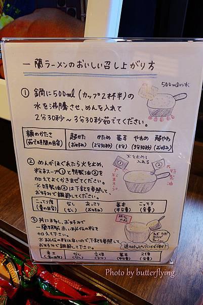 P1080012_副本.jpg