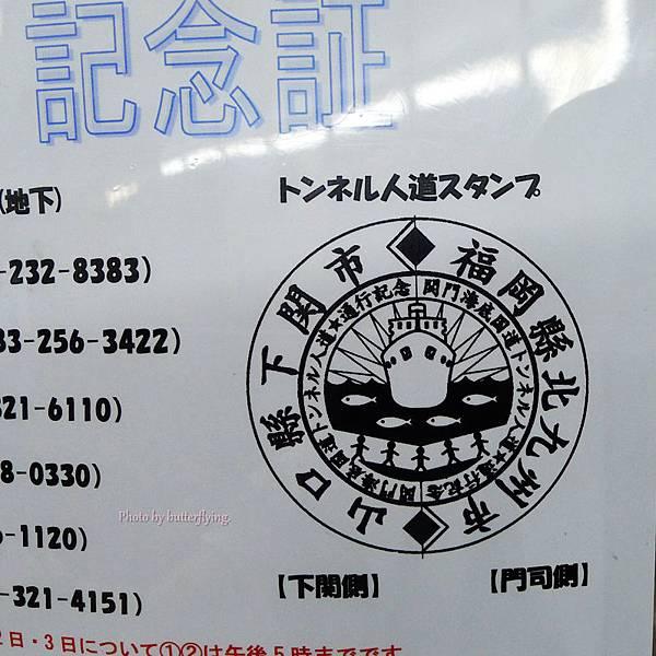 P1100111_副本.jpg
