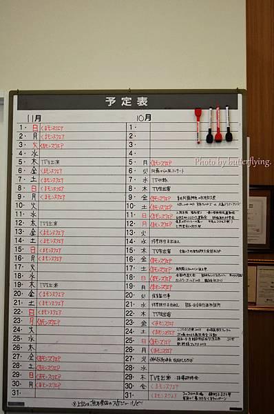 DSC_0898_副本.jpg