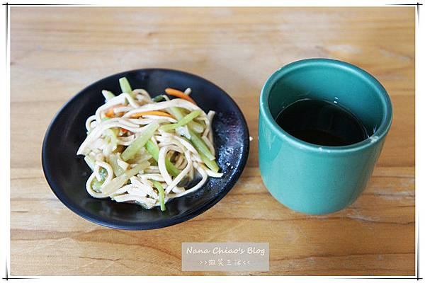 二禾井平價日本料理3.jpg