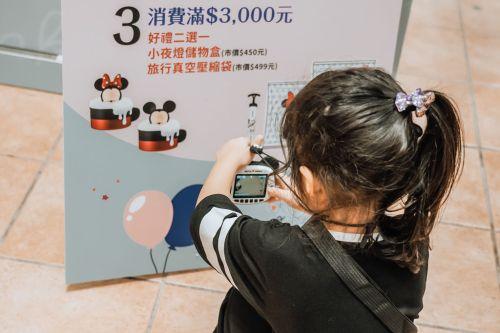 親子好物開箱 Bluemo 補丁熊貓 兒童防摔數位相機 從小培養攝影美感 紀錄孩子的視角25.jpg