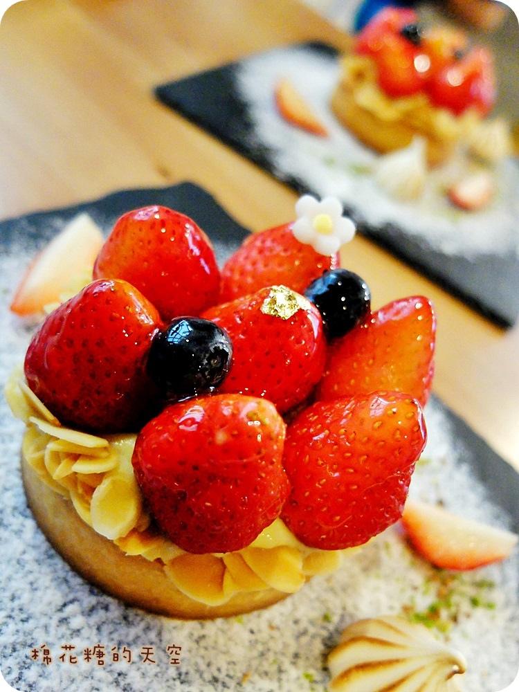 00草莓塔3.JPG