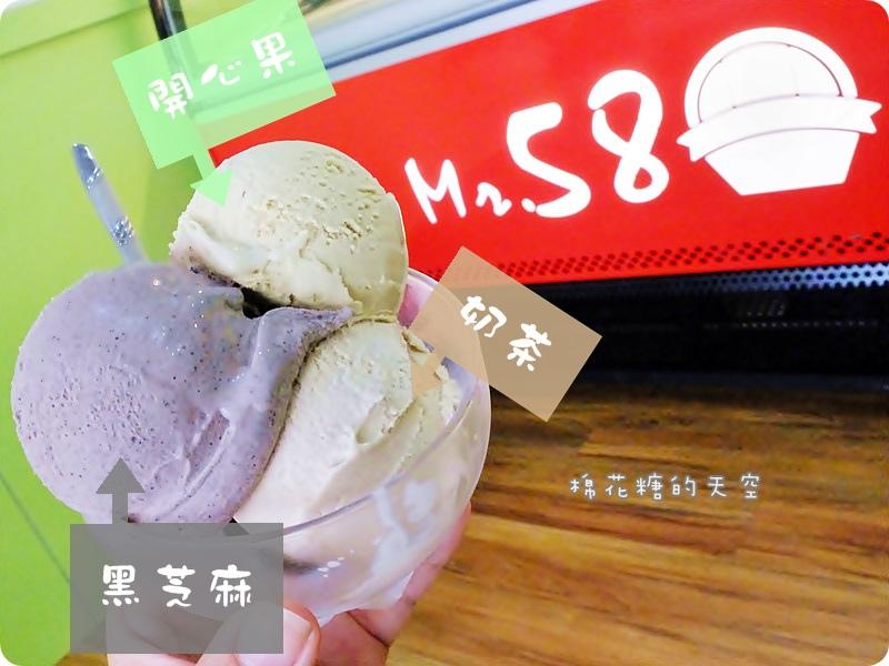 00冰淇淋杯5.JPG
