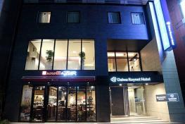 八戶大和ROYNET酒店 Daiwa Roynet Hotel Hachinohe