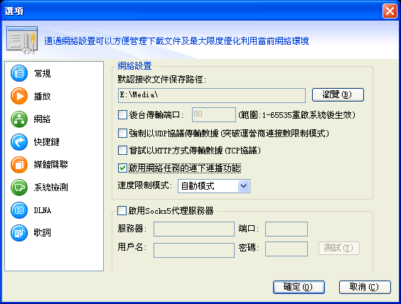 20100912162759334.png