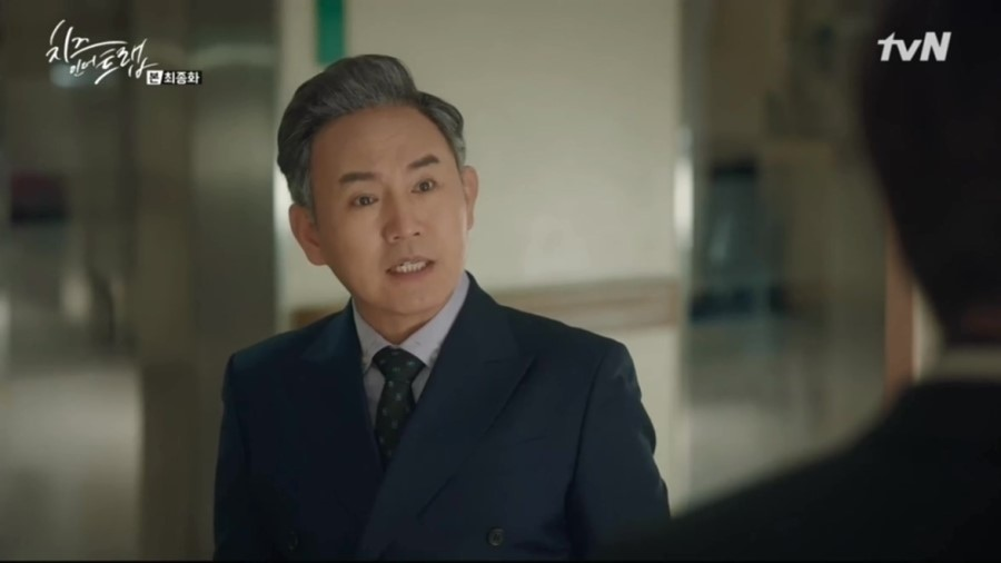 tvN_%C4%A1%C1%EE%C0%CE%B4%F5%C6%AE%B7%A6.E16.END.160301.HDTV.Film.x264.720p-AAA.mp4_20160302_072310.135.jpg