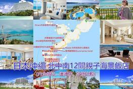 12平方米1臥室公寓(灣區) - 有1間私人浴室 New opening! Closeto Namba,SK 101A