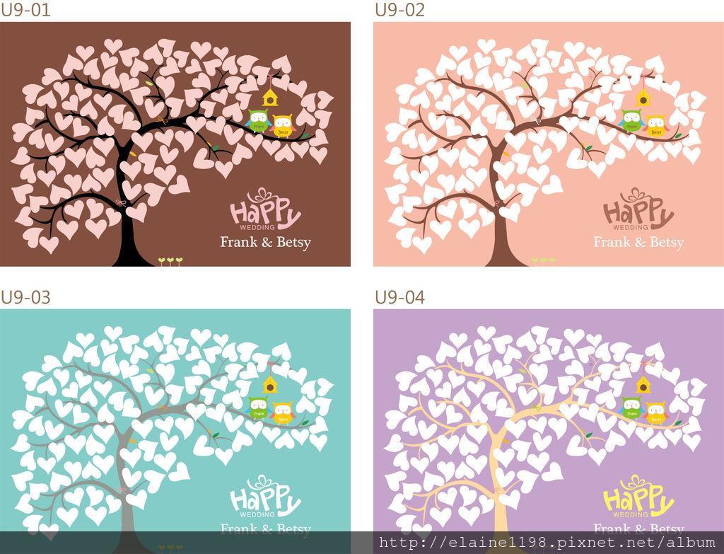 簽名樹 - 簽名樹6-1 @ 法亞設計 的相簿 :: 痞客邦 PIXNET