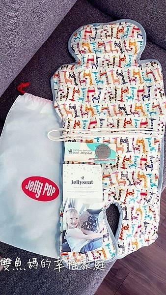 【親子育兒】❤ 韓國 Jelly Pop多功能嬰兒涼感果凍涼墊  寶寶夏天的防暑必備用品
