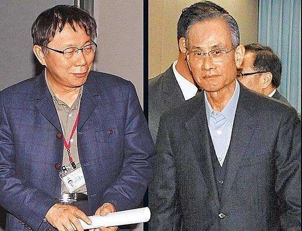 七項公安標準-柯文哲與趙藤雄.JPG