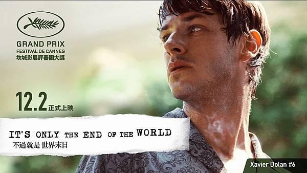 不過就是世界末日啊~✪腦粉影評✪2016【不過就是世界末日 It's only the End of the World】多藍2016