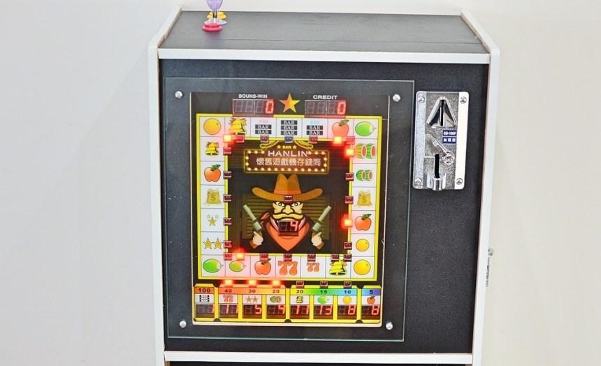 6-8HANLIN漢麟科技懷舊遊戲機存錢筒(小瑪莉吃角子老虎)-23.jpg