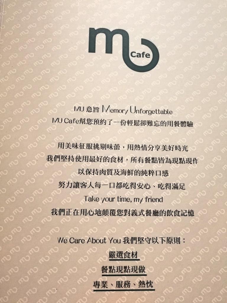 9中美村mu-cafe_180930_0011.jpg
