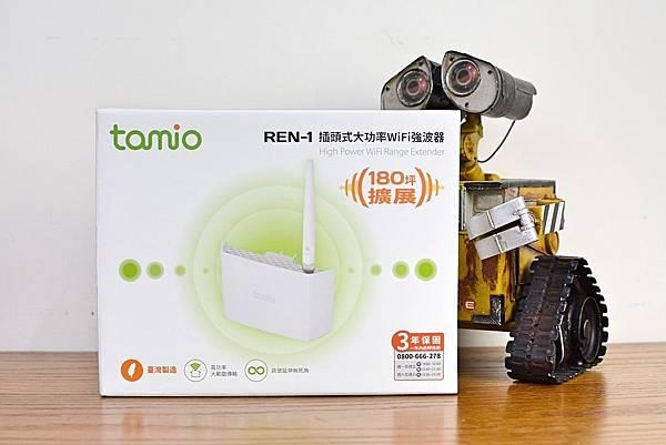 1Tamio-REN1-3.jpg