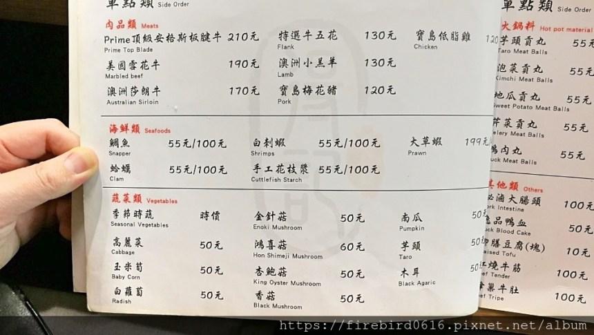 9台北六張犛-得記麻辣鍋-40.jpg