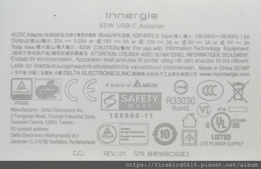 3-7Innergie-65W-370.jpg