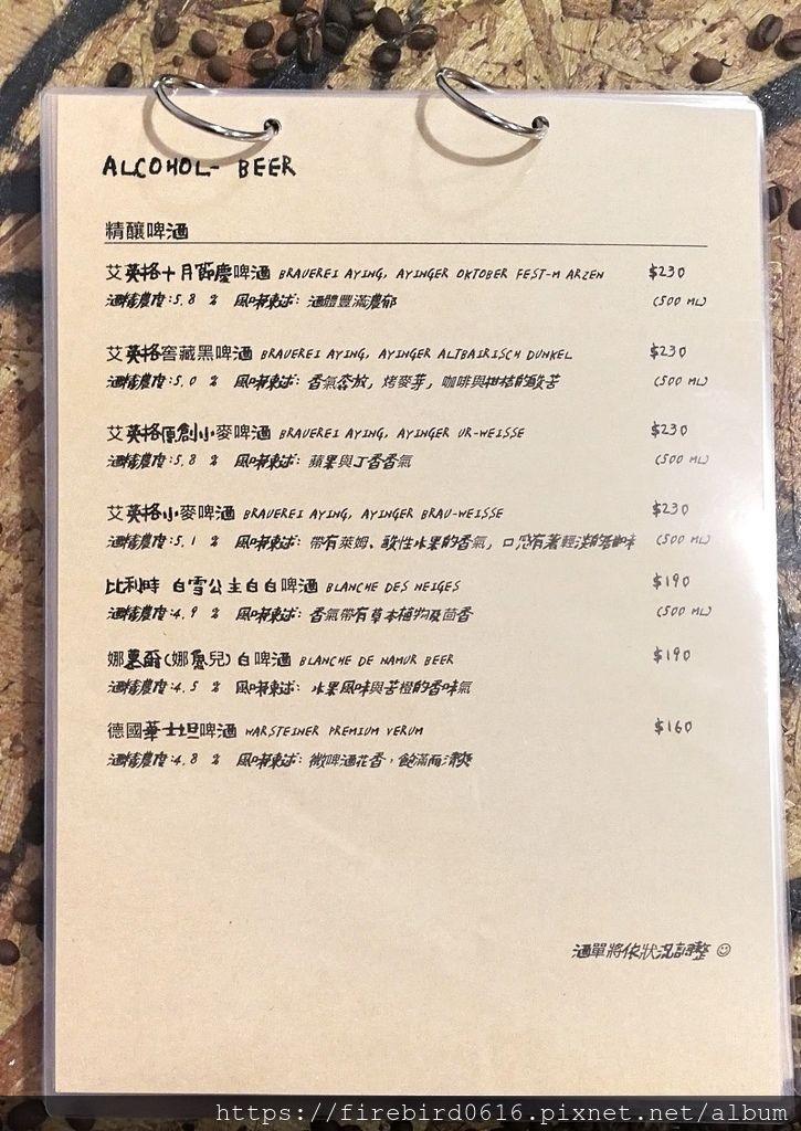 9-6新竹GodSpeed吉十咖啡-6.jpg
