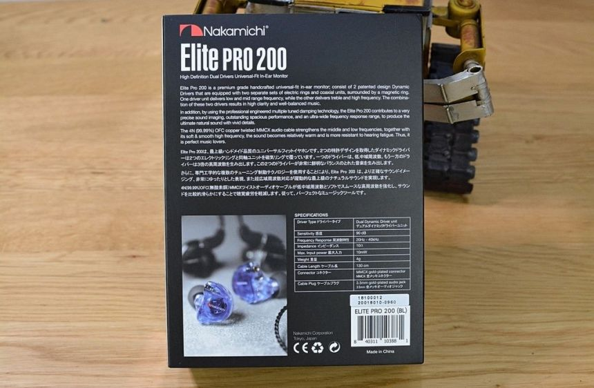 1-3Namamichi-Elite-Pro-200-5.jpg