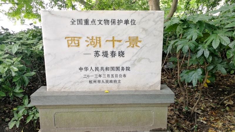 3杭州自由行-西湖-90.jpg