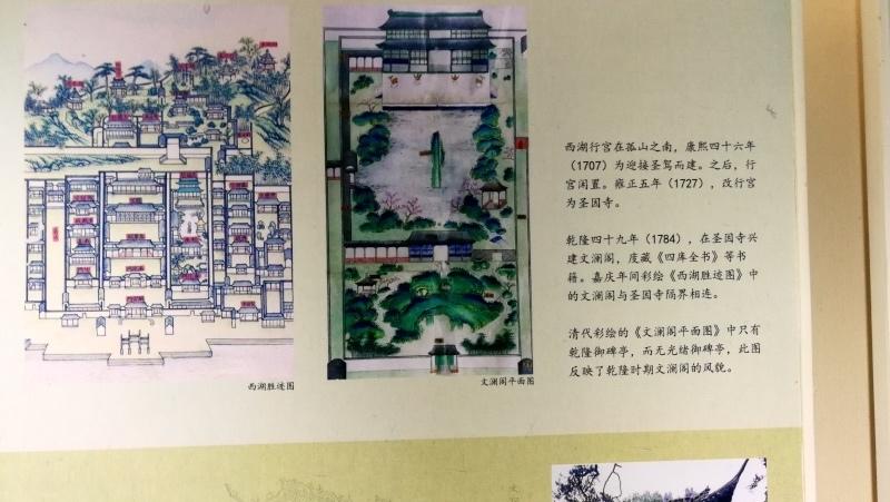 5-2-0杭州自由行-西湖-27.jpg