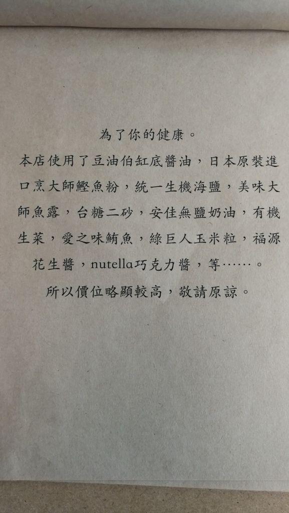 4中壢海華SOGO-22歲-20.jpg