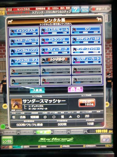 CIMG2694.JPG
