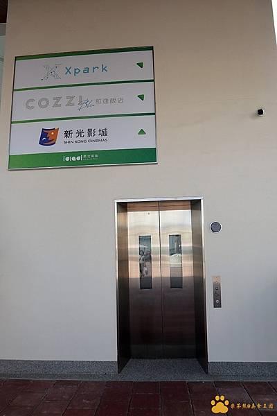 和逸飯店_200810_220.jpg