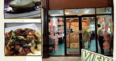 【桃園|餐廳】台灣磚窯雞  窯雞現烤、豬油拌飯免費吃到飽