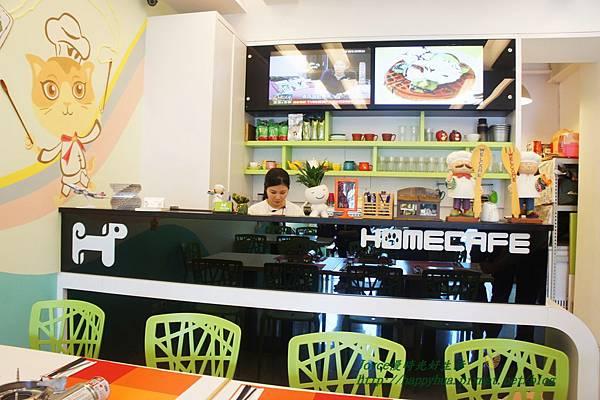 HOEM CAFE (47).JPG