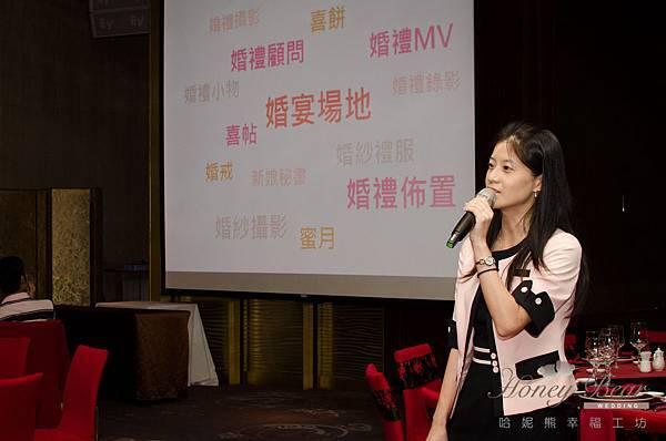 台北國賓×哈妮熊 婚禮體驗日活動-5976.jpg