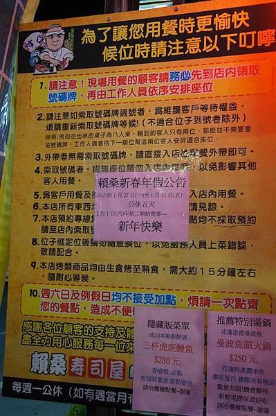 """花蓮美食推薦-C/P值爆表的""""賴桑壽司屋""""(食尚玩家推薦)"""