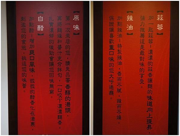 """台北美食推薦-中正區巷弄美食""""龍記搶鍋麵"""""""