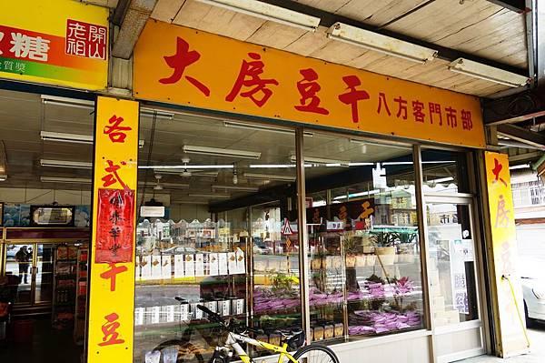 """桃園美食推薦-大溪超入味好吃百頁豆腐.豆干""""大溪八方客"""""""