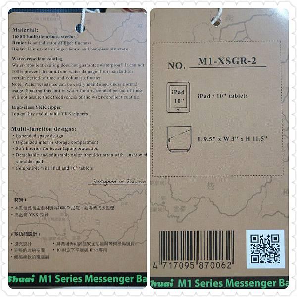 好物推薦-超好用SHUAI M1 Series Messenger XS 信差風格平板電腦數位包