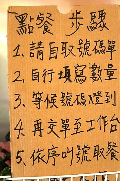 """宜蘭美食推薦-超綿密綠豆沙牛奶""""北門綠豆沙牛乳大王""""(食尚玩家推薦)"""