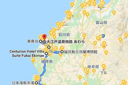 2019 日本北陸、中部12日遊(自駕10天)