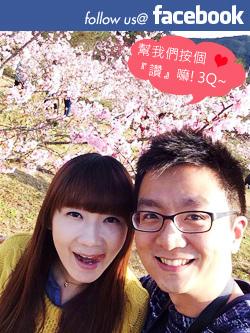 Follow us@FB貼圖-sakura.jpg