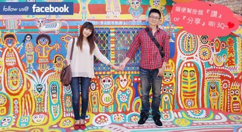 Follow us@FB貼圖-橫2.jpg