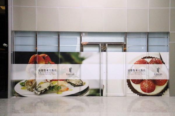 汐止美食推薦-購物新據點-遠雄U-TOWN44.jpg