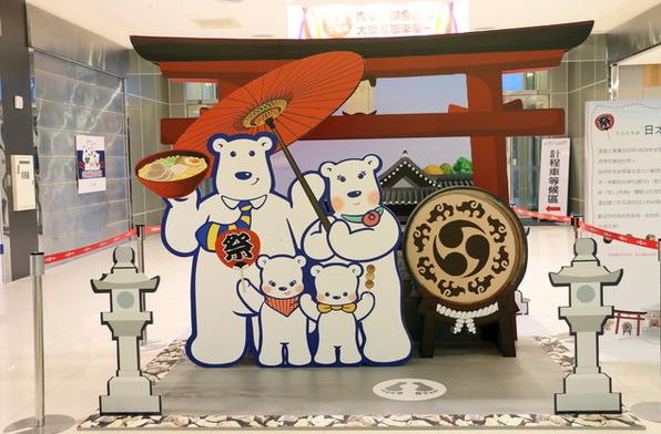 汐止一日遊-遠雄U-Town ifg購物中心餐廳+店家介紹汐止餐廳介紹/ 汐止美食推薦(圖15)
