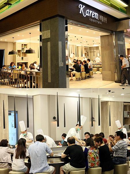 汐止一日遊-遠雄U-Town ifg購物中心餐廳+店家介紹汐止餐廳介紹/ 汐止美食推薦(圖29)