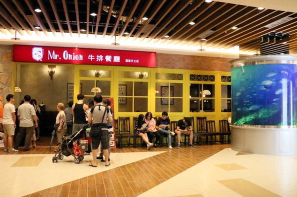 汐止一日遊-遠雄U-Town ifg購物中心餐廳+店家介紹汐止餐廳介紹/ 汐止美食推薦(圖37)
