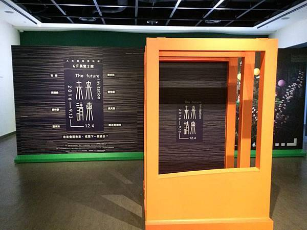 近期展覽資訊-展場.jpg