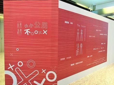 近期展覽資訊-OOXX.jpg