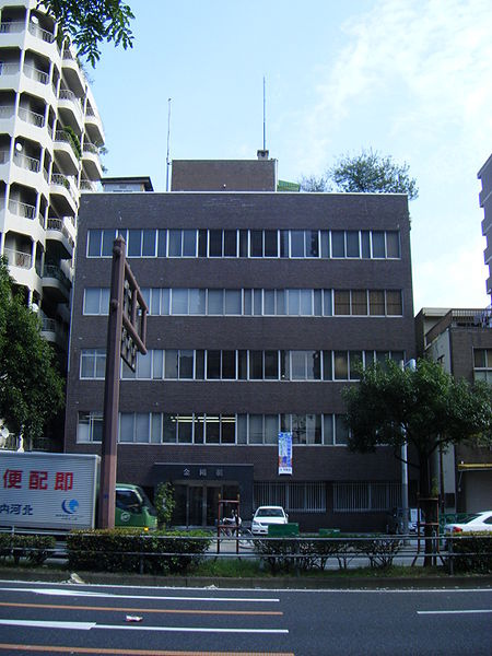 450px-Kongogumi_(Head_Office).JPG