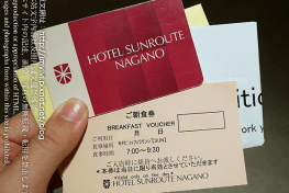 長野東口燦路都大酒店 Hotel Sunroute Nagano Higashiguchi