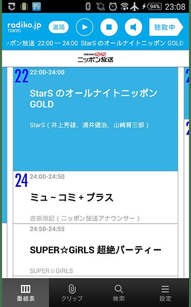 ミュージカル俳優.png