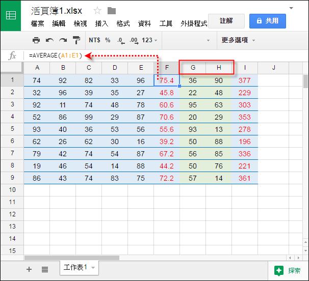 Excel-上傳保護工作表檔案至Google雲端硬碟可以破解保護 @ 學不完.教不停.用不盡 :: 痞客邦