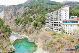 奧里金酒店 Hotel Origin